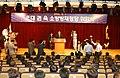 2004년 6월 서울특별시 종로구 정부종합청사 초대 권욱 소방방재청장 취임식 DSC 0057.JPG