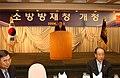 2004년 6월 서울특별시 종로구 정부종합청사 초대 권욱 소방방재청장 취임식 DSC 0129.JPG