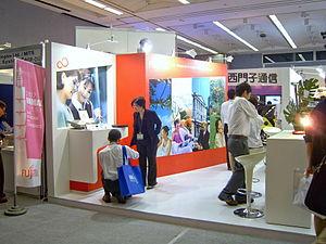 2007 WiMAX Forum Taipei Showcase: Fujitsu Tech...