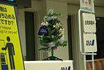 2008年クリスマス (4594655127).jpg
