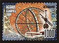 2009. Stamp of Belarus 08-2009-03-24-m1.jpg