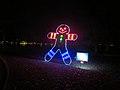 2014 Holiday Fantasy in Lights - panoramio (26).jpg