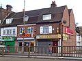 2017-Woolwich High Street 14.jpg