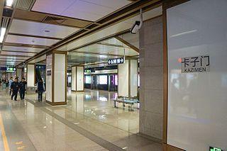 Kazimen station Nanjing Metro station