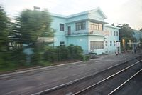 201705 Station building of Gaozi Station.jpg