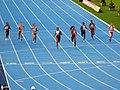 2017 European Athletics U23 Championships, 200m women final2 15-07-2017.jpg