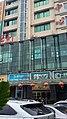 20190729 154745 Xinjingcheng Building in Guangzhou.jpg