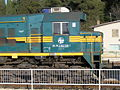 2062 series locomotive (5).JPG