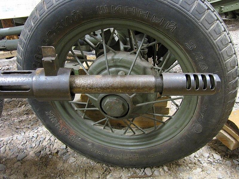 File:20 mm Madsen muzzle brake.JPG