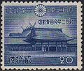2600th year of Japanese Imperial Calendar stamp of 20sen.jpg
