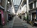 2 Chome Achi, Kurashiki-shi, Okayama-ken 710-0055, Japan - panoramio - Nagono (1).jpg
