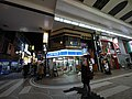 2 Chome Isago, Kawasaki-ku, Kawasaki-shi, Kanagawa-ken 210-0006, Japan - panoramio (3).jpg