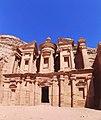 35 Petra High Place of Sacrifice Trail - The Monastery - panoramio.jpg