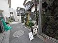 3 Chome Kitazawa, Setagaya-ku, Tōkyō-to 155-0031, Japan - panoramio (32).jpg