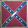 3rd Arkansas Battle Flag, St Andrews Cross.jpg