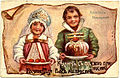 41. Old Russian Easter Postcard.jpg