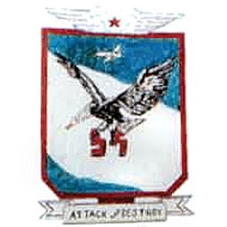 453rd Operations Group - 453rd Bombardment Group Insignia