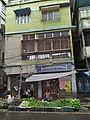 467-40 Jessore Road - Kolkata 20180825165700.jpg