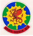 485 GEEIA Sq emblem.png