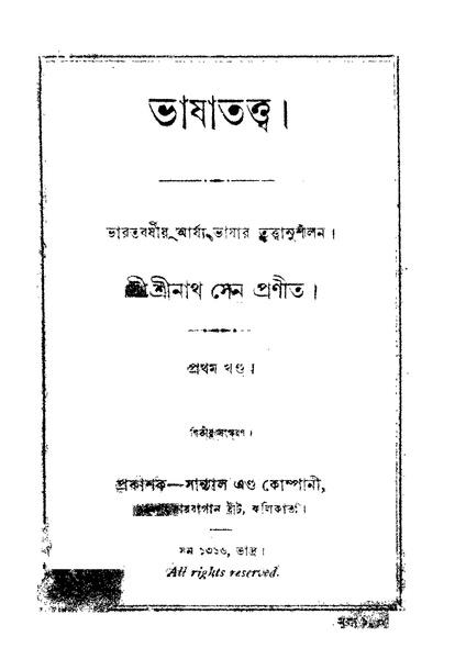 Download] pdf english literature and composition (cliffsap).