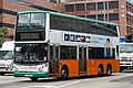 5045 at Cross Harbour Tunnel Toll Plaza (20181115110339).jpg