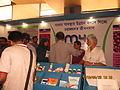 5th Agro Tech Bangladesh, 28-30 May, 2015 at Basundhara International Convention City, Dhaka 21.JPG