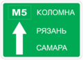6.5 (b) (Road sign).png