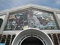 8388Resurrection of Our Lord Parish Church 16.jpg