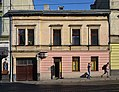 89 Horodotska Street, Lviv (01).jpg