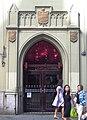 915 Broadway club entrance.jpg