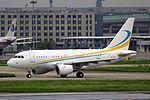 9H-AFL - Comlux Malta - Airbus A318-112(CJ) Elite - SHA (14289257322).jpg