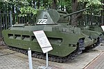 A12 Matilda Mk.IIICS '222' - Victory Park, Moscow (24859791848).jpg