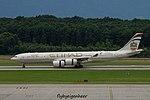 A6-EHD Airbus A340-541 A345 - ETD (28331046431).jpg