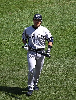 Iván Rodríguez - Rodríguez with the New York Yankees in 2008.
