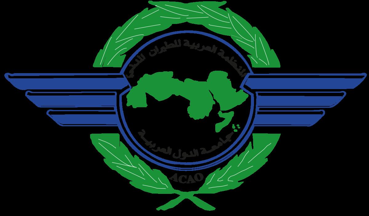 المنظمة العربية للطيران المدني ويكيبيديا