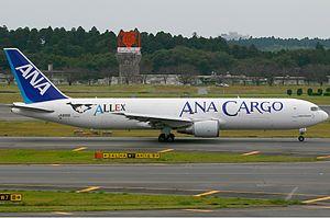 ANA & JP Express - Image: ANA & JP Express Boeing 767 300ERF Kv W