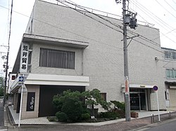 ARAI & CO., INC Headquarter Office 20140714.JPG