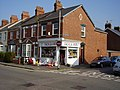 A successful venture - geograph.org.uk - 1499207.jpg