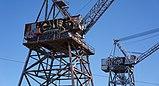 Abandoned cranes in San Francisco, detail.jpg