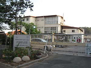 Abu Kabir Forensic Institute - Abu Kabir Forensic Institute