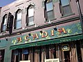 Acadia Cafe - Minneapolis, MN - panoramio.jpg