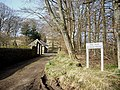 Access to Old Schoolhouse - geograph.org.uk - 1232123.jpg