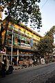 Adarsha Vidyamandir - 52 Surya Sen Street - Kolkata 2014-01-01 1780.JPG