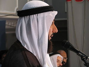 Agal (accessory) - A Bahraini man wearing agal.