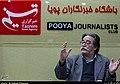 Ahmad Arabani 13960922 04.jpg