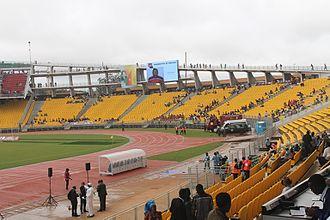 Stade Ahmadou Ahidjo - Image: Ahmadou Ahidjo stadium 2