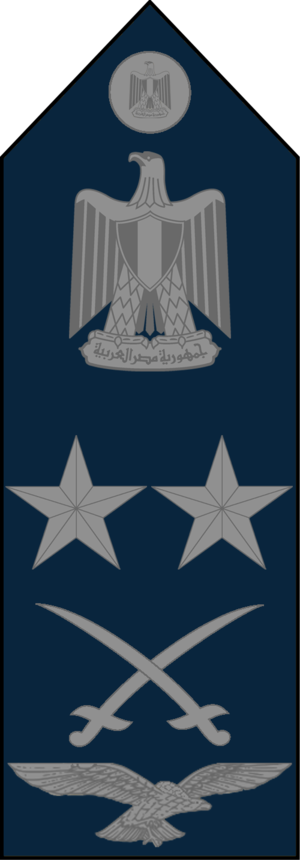 Ahmed Shafik - Image: Air Chief Marshal Egyptian Air Force rank