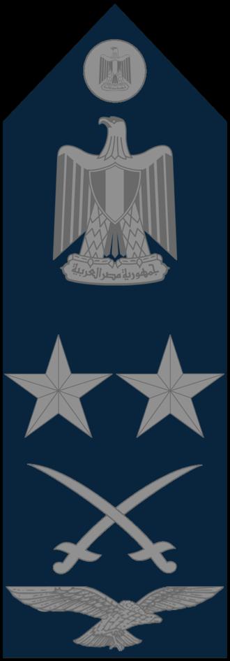 Ahmed Shafik - Image: Air Chief Marshal Egyptian Air Force rank