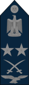 Air Chief Marshal - Egyptian Air Force rank.png