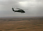 Air ambulance on standby throughout Al Anbar province DVIDS160418.jpg